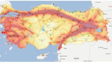 Photo of Türkiye Bina Deprem Yönetmeliği 2018