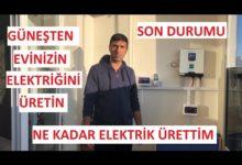 Photo of Güneşten Evinizin Elektriğini Üretin – 2